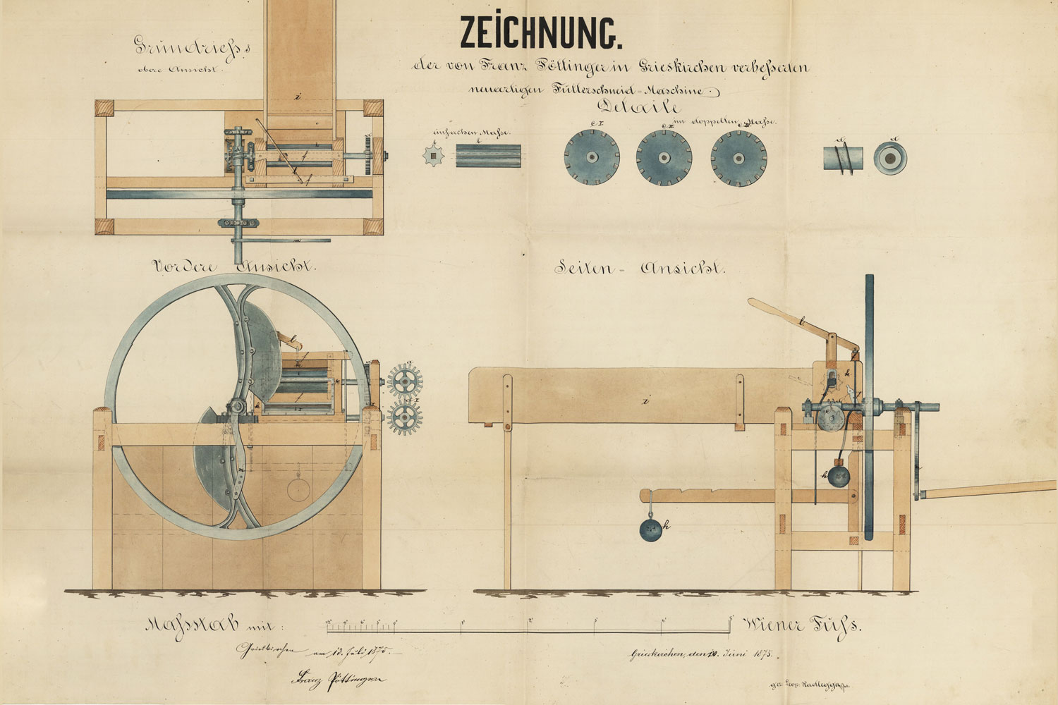 1875: The first patent